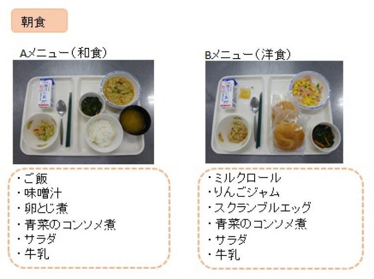 画像に alt 属性が指定されていません。ファイル名: nutrition_10-765x571.jpg